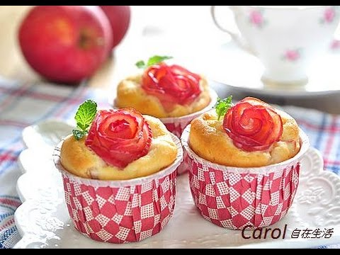 apple rose Muffin。蘋果玫瑰馬芬