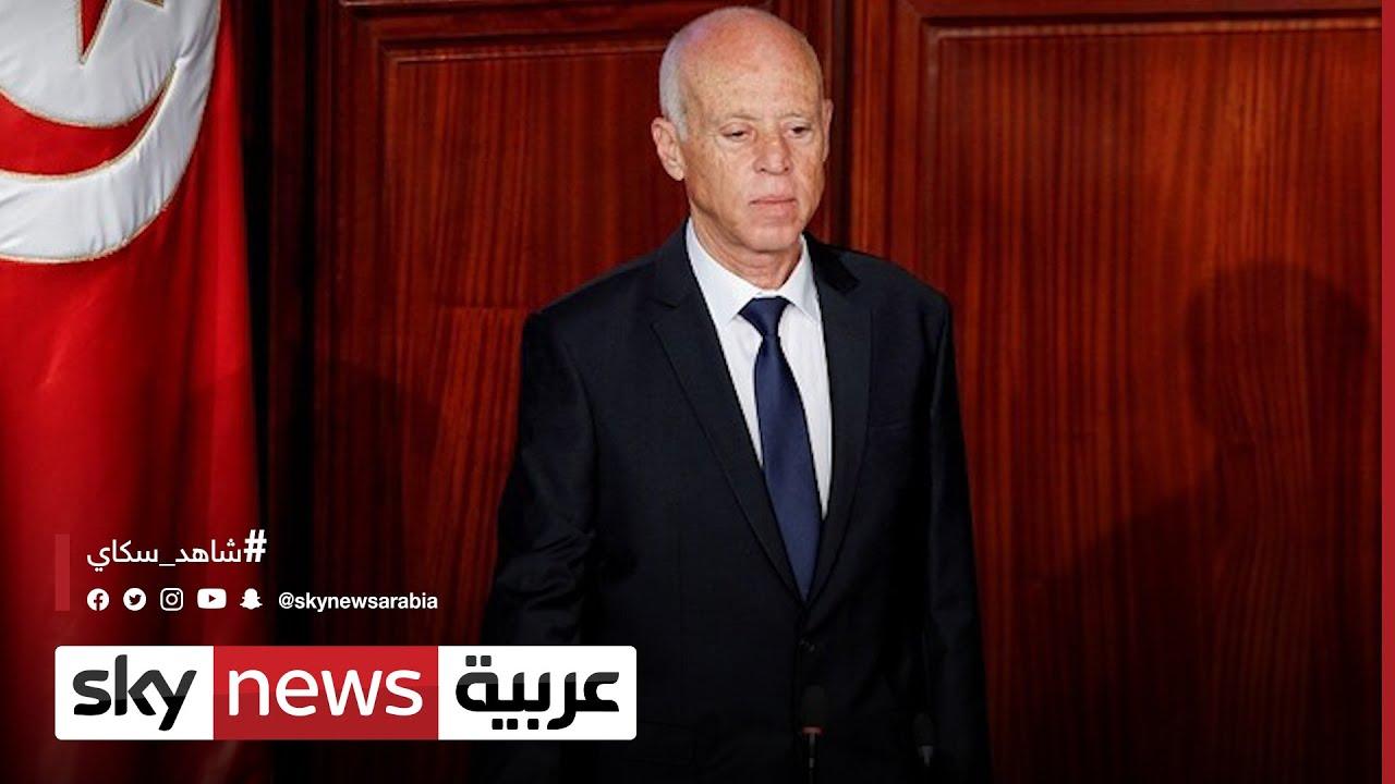 سعيّد: العلاقة بين تونس وواشنطن ستبقى قوية | #مراسلو_سكاي  - نشر قبل 7 ساعة
