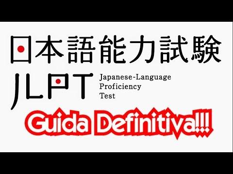 Il Japanese Language Proficiency Test (JLPT) come funziona? - Vivi Giappone