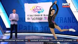 Медведева Vs Загитова Vs Туктамышева в серии гран-при. Матч ТВ