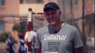"Баскетбол БК ""Аквариус"" Волгоград"