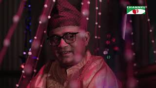 Download lagu বাসর রাতে বই পড়ে কাটাচ্ছে আ খ ম হাসান! A Kha MA Hasan | Abdul Motiner Birat Itihash