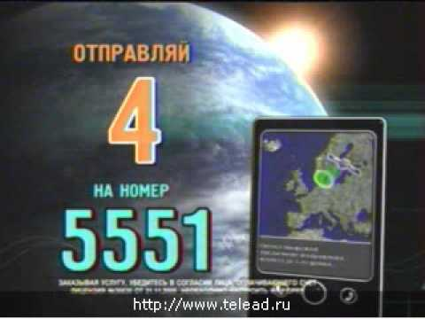 love infon ru мобильные знакомства