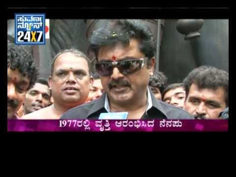 Tamil Actor Sharat Kumar In Banglore: Sarathi Movie - Suvarna News