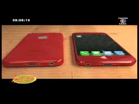 iPhone โลว์คอสต์ รุ่นประหยัด ราคาเบาๆ