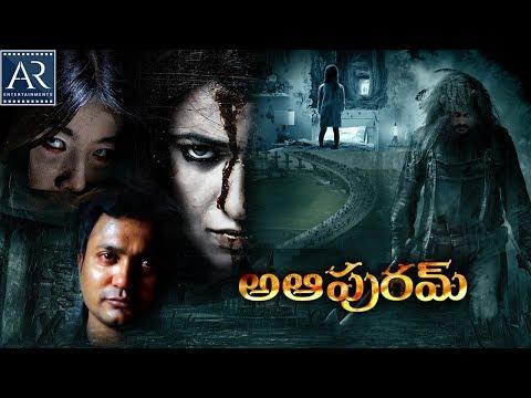 A Aa Puram Telugu Full Movie | Dubbed Horror Movies | AR Entertainments