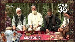 Chai Khana - Season 9 - Ep.35 / چای خانه - فصل نهم - قسمت سی و پنجم