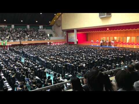 2014年度 早稲田大学入学式 「紺碧の空」