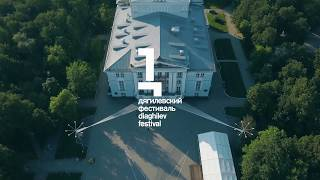 Diaghilev festival 2018
