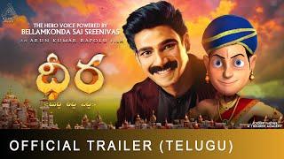 DHIRA | Bellamkonda Srinivas | Mocap Film| Telugu Trailer| Stream on Amazon Prime| A Theorem Studios