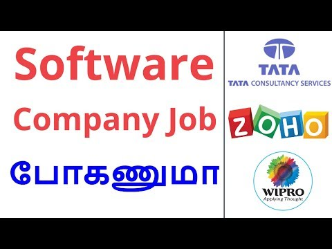 What Knowledge Need To Place Software Company JOBS | Tamil