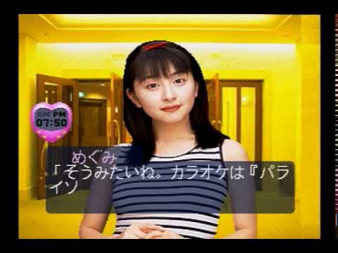 セガサターン「恋のサマーファンタジーin宮崎シーガイア」実況プレイ動画完結編です。 またひとつ積ゲー消化できました。 ありがとうございま...