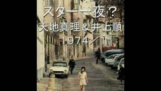 「スター千一夜」パロディ 1974/1.