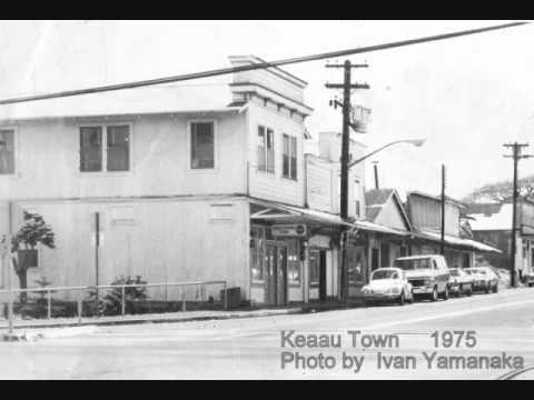 HAWAII THEN & NOW PHOTOS of HILO KEAAU
