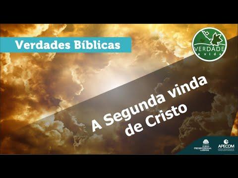 0670 – A SEGUNDA VINDA DE CRISTO