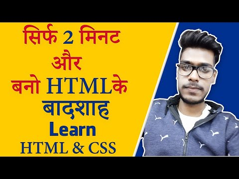 HTML & CSS Tutorials for Beginners in Hindi| HTML Tutorial Pro Course Video  With Practicals thumbnail