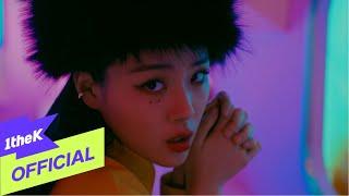 [MV] BIBI(비비) _ Eat My Love(사랑의 묘약)