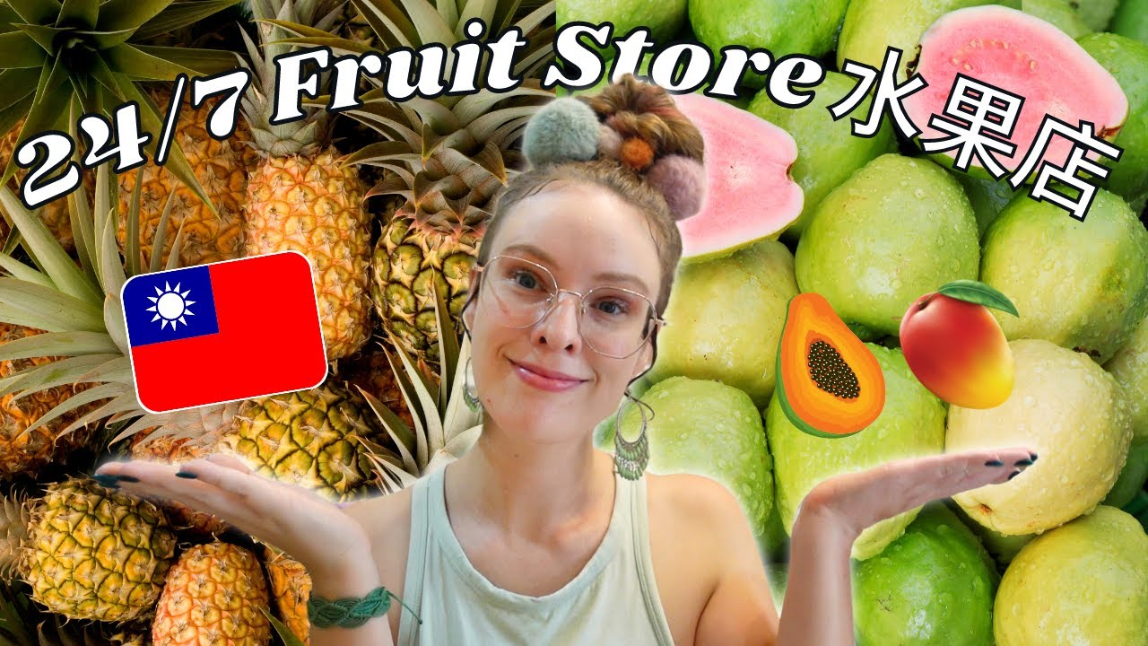 Taiwan's Incredible Fruit Store Experience #shorts