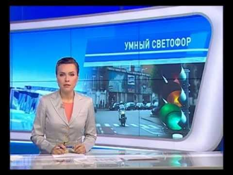 Inter online tv ukraine