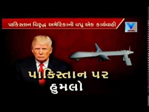 Suspected U.S. Drone Strikes Kill 26 on Pakistan-Afghanistan Border | Vtv News