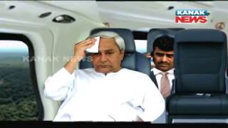 Naveen Patnaik's Lost Its Way In Sky: Executive Engineer Suspended