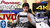 Как включить аукс aux на пионере pioneer - YouTube