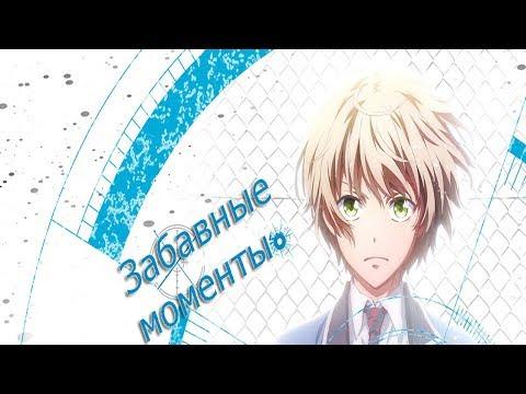 [Моменты] Забавные моменты из аниме Юность в душе, пушка в руке | Aoharu X Kikanjuu