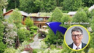 বিশ্বের সবচেয়ে ধনী ব্যক্তি বিল গেটসের বাড়ির ভেতরটা দেখলে জ্ঞান হারাবেন | Bill gates house