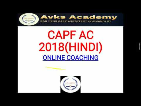 CAPF AC ONLINE COURSE 2018 (HINDI VERSION)