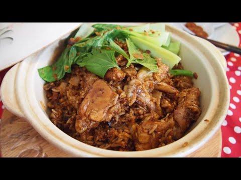 easy-rice-cooker-recipe:-claypot-rice-(chicken)-电饭锅食谱:砂锅饭-chinese-chicken-rice-recipe