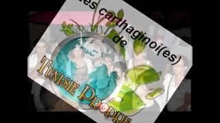 Tunisie Propre - Visite de la Médina de Tunis - Les Carthaginoi/e/s