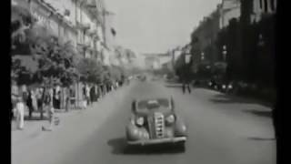 Киев 1941 года.