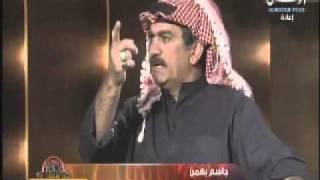 كاس العالم 2022 لن يكون في قطر !!.wmv
