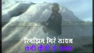 Rimzim Gire Sawan Original Karaoke with lyrics