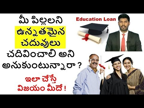 Education loan - Interest Rate, Eligibility, Calculation  (  )   Money Doctor Show   EP 214