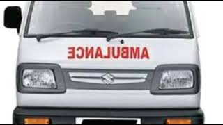 Download Mp3 Suara Ambulance Bebas Copyright