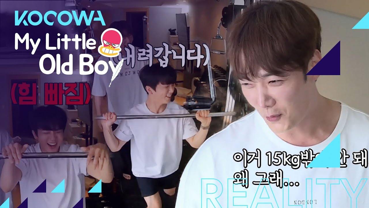 Choi Jin Hyuk works out diligently [My Little Old Boy Ep 245]
