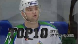 KHL Top 10 Hits for Week 12(Все хайлайты и моменты матчей доступны для просмотра на http://video.khl.ru/, 2016-11-26T13:09:55.000Z)