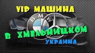 видео Заказать такси Нова недорого в Москве