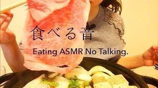 【咀嚼音】すき焼き・概要欄👀【Eating ASMR No talking/Sukiyaki】먹방 thumbnail