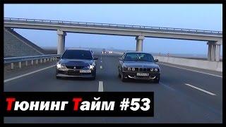 видео БМВ е39, тюнинг двигателя и тест-драйв после тюнинга