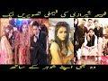 Fabiha Sherazi Leaked Pics - New Married Pics leaked with Husband - Fabiha's family Pics