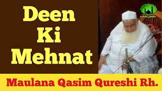 Maulana Qasim Qureshi Sahab Rh. Urdu Bayan Dawat o Tabligh Ki Mehnat
