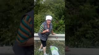 Баба Люба из Ютуба#зажигает#Аркатово