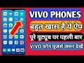 - Vivo y11 hidden apps - Vivo y11 best apps - Vivo y11 hidden features - Gyanendra tech tricks