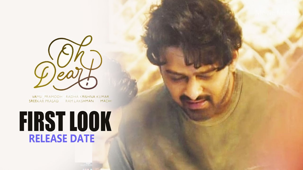 Prabhas20 First Look New Release Date Prabhas Pooja Hegde Movie Mahal Youtube