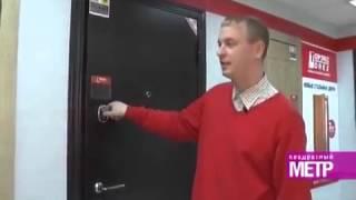 Лучшая защита двери от взлома! Разработки инженеров