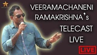 Veeramachaneni Ramakrishna Program @ Telecast Live | Gold Star Entertainment