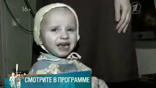 Мужское Женское Как выжить Дети без еды 02 08 2020