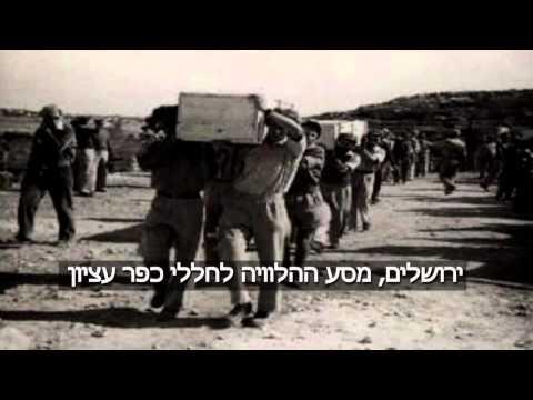 סקס ישראלי כחול לבן סקס בובספוג
